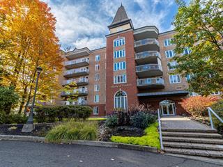 Condo à vendre à Québec (Sainte-Foy/Sillery/Cap-Rouge), Capitale-Nationale, 3759, Rue  Gabrielle-Vallée, app. 201, 25630732 - Centris.ca