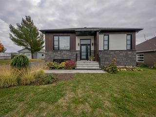 House for sale in Alma, Saguenay/Lac-Saint-Jean, 1110, Rue de la Pépinière, 18760307 - Centris.ca