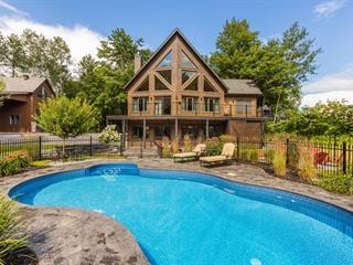 Maison à vendre à Notre-Dame-du-Mont-Carmel, Mauricie, 51, Chemin des Chenaux, 14230795 - Centris.ca