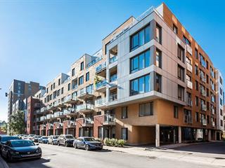 Condo à vendre à Montréal (Ville-Marie), Montréal (Île), 1248, Avenue de l'Hôtel-de-Ville, app. 224, 20166275 - Centris.ca