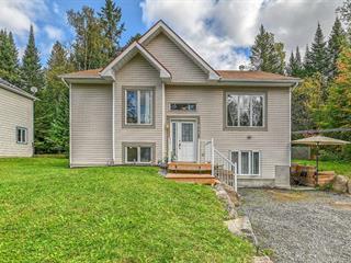 Maison à vendre à Sainte-Adèle, Laurentides, 649 - 651, boulevard des Monts, 18976076 - Centris.ca