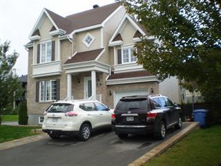 Maison à vendre à Mascouche, Lanaudière, 730, Rue de Pompadour, 26744489 - Centris.ca