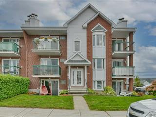 Condo à vendre à Saint-Eustache, Laurentides, 560, boulevard  Lavallée, app. 302, 26583234 - Centris.ca