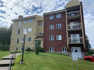 Condo à vendre à Alma, Saguenay/Lac-Saint-Jean, 1225, Avenue des Tulipes, app. 303, 23123877 - Centris.ca