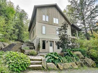 House for sale in La Pêche, Outaouais, 26, Chemin des Sentiers, 18083262 - Centris.ca