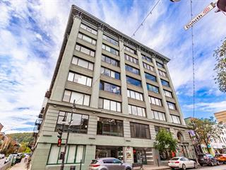 Commercial unit for rent in Montréal (Le Plateau-Mont-Royal), Montréal (Island), 4040, boulevard  Saint-Laurent, suite R08 #B, 20639432 - Centris.ca