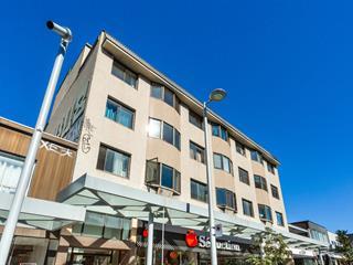 Condo à vendre à Montréal (Rosemont/La Petite-Patrie), Montréal (Île), 6339, Rue  Saint-Hubert, app. 206, 23703517 - Centris.ca