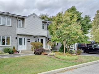 Maison à vendre à Saint-Hyacinthe, Montérégie, 73, Avenue  Dorion, 15653948 - Centris.ca