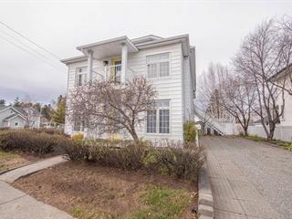 Duplex for sale in Val-d'Or, Abitibi-Témiscamingue, 87, Rue  Allard, 23355416 - Centris.ca