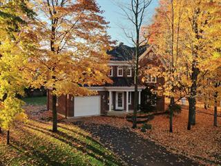 Maison à vendre à Sainte-Anne-de-la-Pocatière, Bas-Saint-Laurent, 365, Rue des Érables, 28000860 - Centris.ca