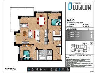 Condo / Apartment for rent in Québec (Sainte-Foy/Sillery/Cap-Rouge), Capitale-Nationale, 1213, Avenue  Charles-Huot, apt. 306, 10447710 - Centris.ca