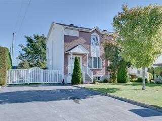 House for sale in Saint-Hyacinthe, Montérégie, 12206, Avenue de Claire-Vallée, 14452815 - Centris.ca