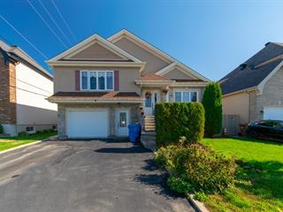 Maison à vendre à Châteauguay, Montérégie, 127, Rue  Jules-Dumouchel, 20882294 - Centris.ca