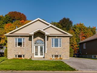 Maison à vendre à L'Ange-Gardien (Capitale-Nationale), Capitale-Nationale, 36, Rue de l'Oiselière, 23862275 - Centris.ca