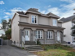 Maison à vendre à Laval (Laval-Ouest), Laval, 2272, Rue  Albert-Camus, 16606541 - Centris.ca