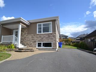 House for sale in Alma, Saguenay/Lac-Saint-Jean, 135, Avenue des Lupins, 21697415 - Centris.ca