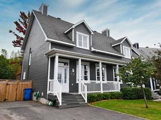 Maison à vendre à L'Assomption, Lanaudière, 2604, Rue  Vauvilliers, 17268625 - Centris.ca
