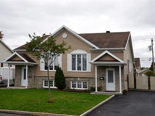 Maison à vendre à Québec (Charlesbourg), Capitale-Nationale, 7941, Avenue de Lombardie, 12504476 - Centris.ca