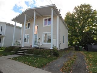 Maison à vendre à Plessisville - Ville, Centre-du-Québec, 2219, Avenue  Saint-Edouard, 22143710 - Centris.ca
