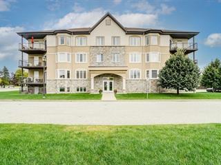 Condo à vendre à Gatineau (Gatineau), Outaouais, 461, Rue de Cannes, app. 301, 10251051 - Centris.ca