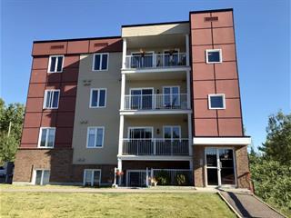 Condo à vendre à Saguenay (Jonquière), Saguenay/Lac-Saint-Jean, 4156, boulevard  Harvey, app. 402, 24827001 - Centris.ca