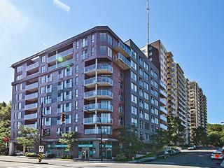 Condo for sale in Montréal (Côte-des-Neiges/Notre-Dame-de-Grâce), Montréal (Island), 4500, Chemin de la Côte-des-Neiges, apt. 401, 26828062 - Centris.ca
