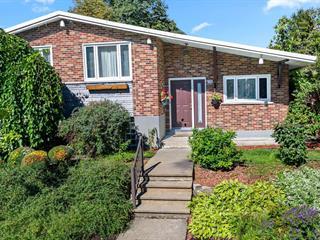 House for sale in Montréal (Ahuntsic-Cartierville), Montréal (Island), 2285, Rue  Charles-Gill, 19890127 - Centris.ca