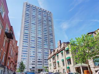 Condo à vendre à Montréal (Ville-Marie), Montréal (Île), 1455, Rue  Sherbrooke Ouest, app. 406, 12156245 - Centris.ca