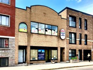 Commercial unit for rent in Montréal (Villeray/Saint-Michel/Parc-Extension), Montréal (Island), 467 - 469, Avenue  Ogilvy, 23962484 - Centris.ca