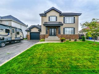Maison à vendre à Saint-Rémi, Montérégie, 94, Rue  Ferland, 28916887 - Centris.ca