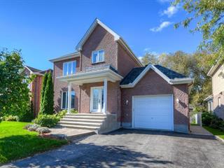 Maison à vendre à Gatineau (Gatineau), Outaouais, 18, Rue de Lusignan, 12347840 - Centris.ca