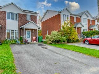 Condo for sale in Drummondville, Centre-du-Québec, 4925, Rue  Fugère, 11753695 - Centris.ca