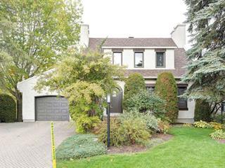 Maison à vendre à Terrebonne (Lachenaie), Lanaudière, 849, Rue de l'Escuminac, 23323327 - Centris.ca