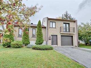 Maison à vendre à Saint-Hyacinthe, Montérégie, 17080, Avenue  Savard, 25719618 - Centris.ca