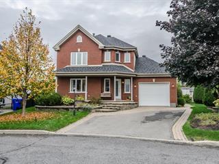 Maison à vendre à Sainte-Julie, Montérégie, 821, Rue  Marcel-Gamache, 20441445 - Centris.ca