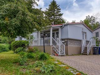 Maison à vendre à Laval (Auteuil), Laval, 7935, Rue  Bourdaloue, 26176478 - Centris.ca