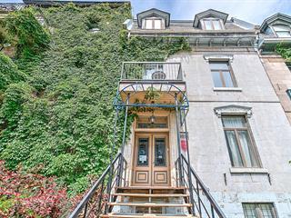 Commercial building for sale in Montréal (Ville-Marie), Montréal (Island), 1035, Rue  Saint-Hubert, 26812333 - Centris.ca