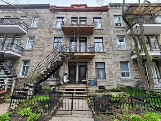 Income properties for sale in Montréal (Mercier/Hochelaga-Maisonneuve), Montréal (Island), 1831 - 1839, Rue  Sicard, 20494124 - Centris.ca