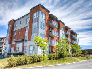 Condo for sale in Brossard, Montérégie, 7275, Rue de Lunan, apt. 220, 11257941 - Centris.ca
