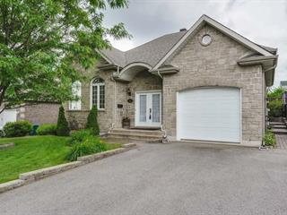 House for sale in Gatineau (Gatineau), Outaouais, 11, Rue de la Brunante, 17847890 - Centris.ca