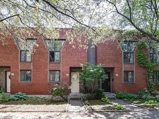 Condominium house for sale in Montréal (Le Sud-Ouest), Montréal (Island), 2069, Rue  Galt, 27473566 - Centris.ca