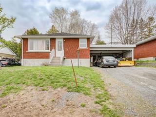 Duplex à vendre à Gatineau (Hull), Outaouais, 71, Rue  Corbeil, 28118352 - Centris.ca