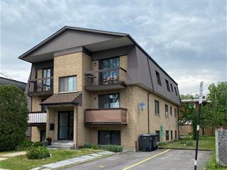 Condo / Appartement à louer à Longueuil (Le Vieux-Longueuil), Montérégie, 205, Rue  Rouville, app. 5, 9253705 - Centris.ca