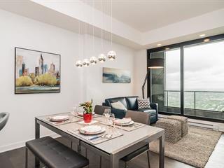 Condo / Apartment for rent in Montréal (Ville-Marie), Montréal (Island), 1288, Avenue des Canadiens-de-Montréal, apt. PH4604, 10174584 - Centris.ca