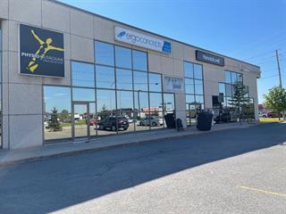 Commercial unit for rent in Gatineau (Gatineau), Outaouais, 492, boulevard de l'Hôpital, suite 152, 21669245 - Centris.ca