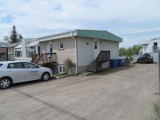 Duplex à vendre à Alma, Saguenay/Lac-Saint-Jean, 2776 - 2778, Avenue du Pont Nord, 28556820 - Centris.ca
