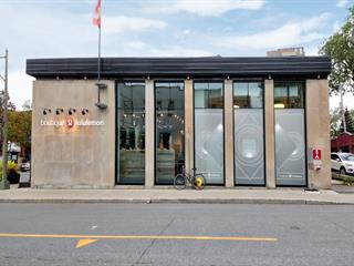 Bâtisse commerciale à vendre à Westmount, Montréal (Île), 4895, Rue  Sherbrooke Ouest, 26511595 - Centris.ca