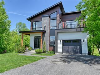 Maison à vendre à Bromont, Montérégie, 120, Rue de Saguenay, 24306791 - Centris.ca