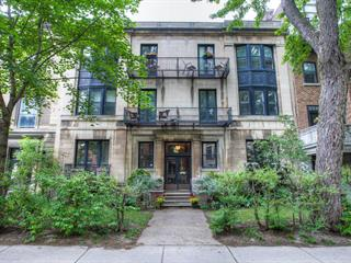 Condo / Apartment for rent in Westmount, Montréal (Island), 4217, boulevard  De Maisonneuve Ouest, apt. 1, 19627027 - Centris.ca