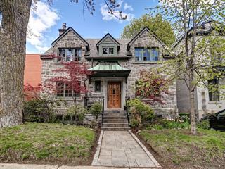 House for rent in Montréal (Outremont), Montréal (Island), 67, Avenue  Nelson, 28279026 - Centris.ca